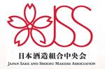 日本酒造組合